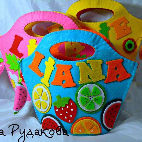 сумки игрушки игры девочке детям име наясумка сумочка имена малышам кошелек аксессуары брелок малыш фетр дети