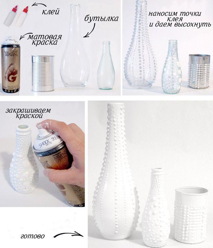 Декорирование бутылок 9