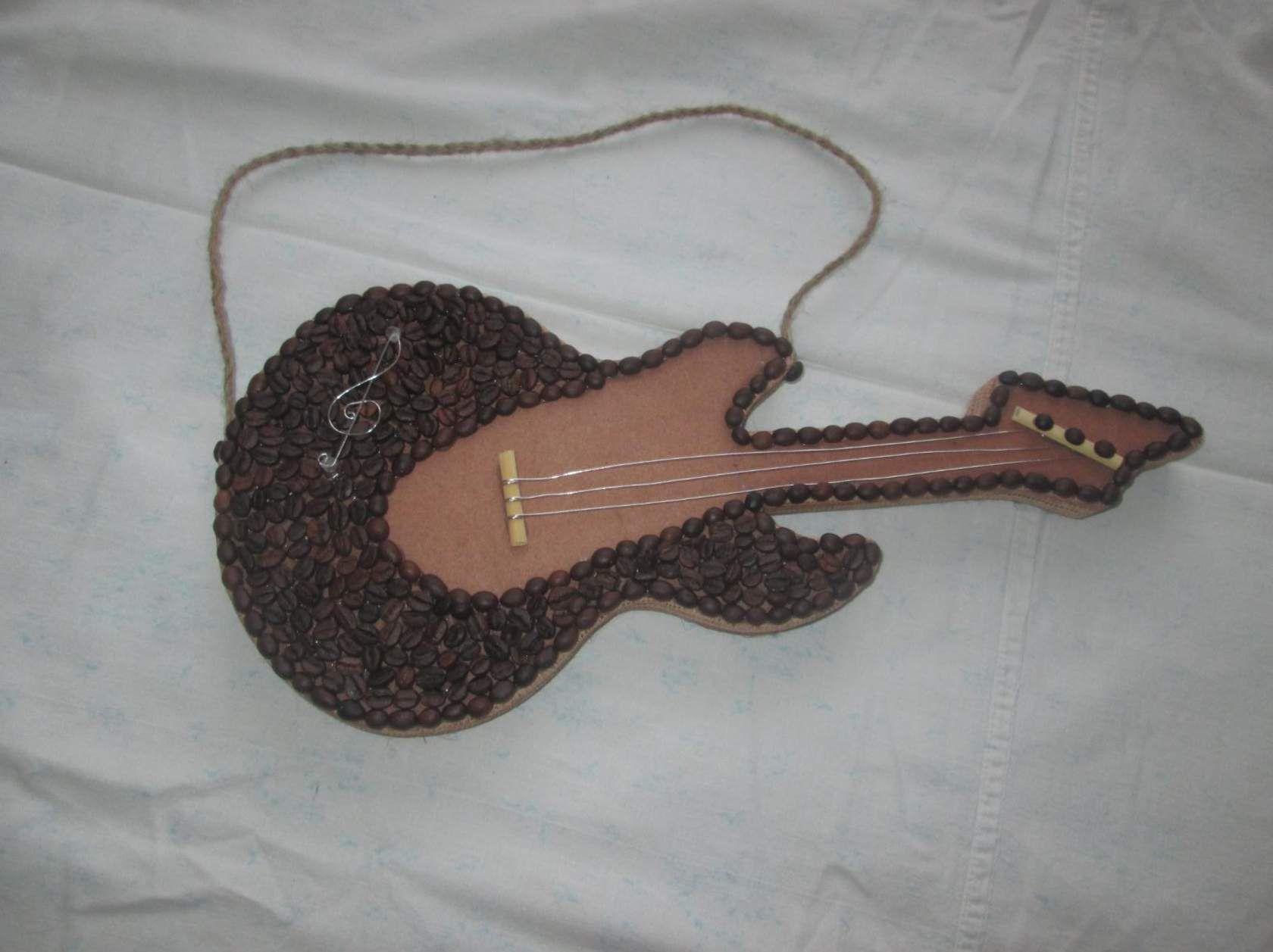 кофе гитара