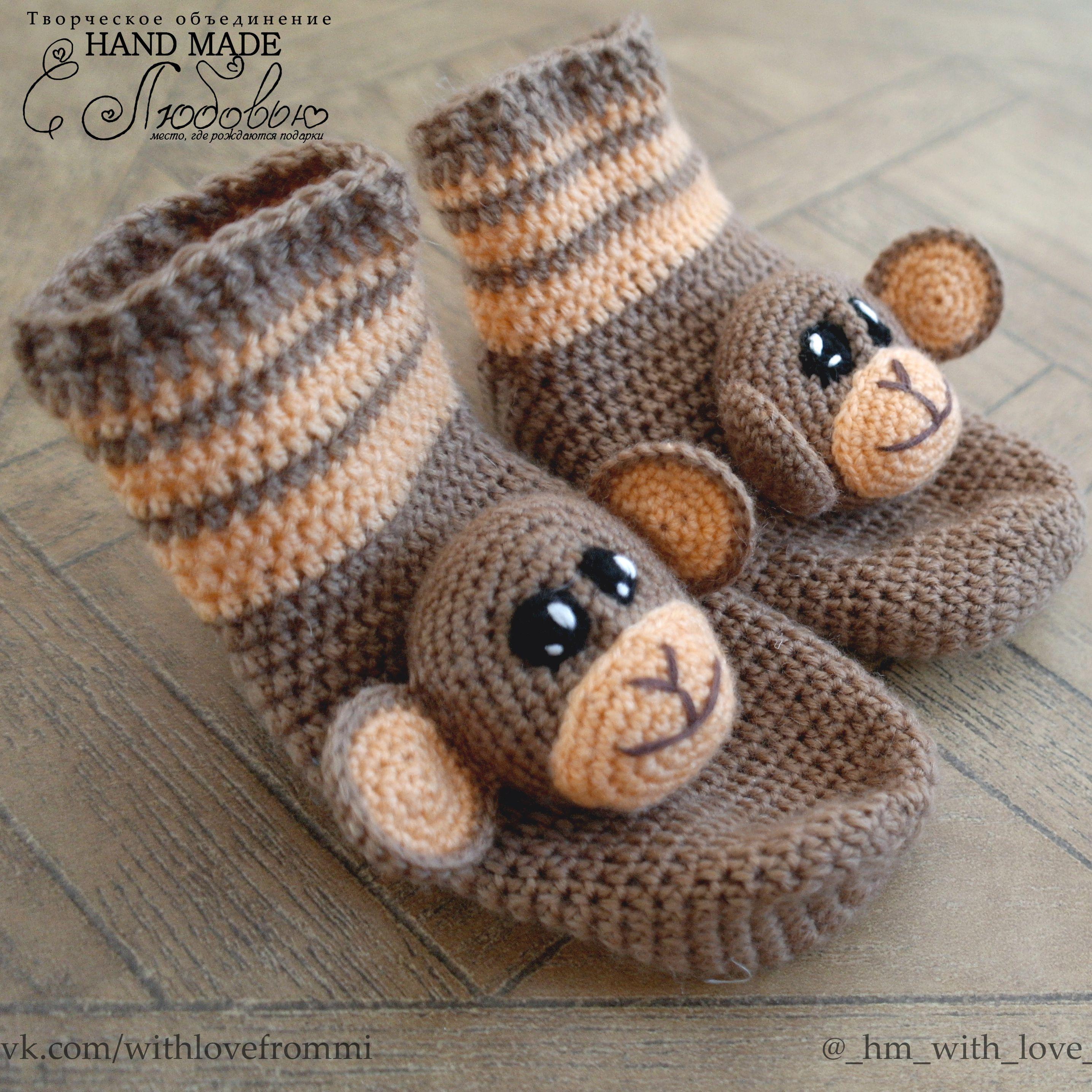 вязаные_носочки малыш обезьянка носки тепло подарок дети уют