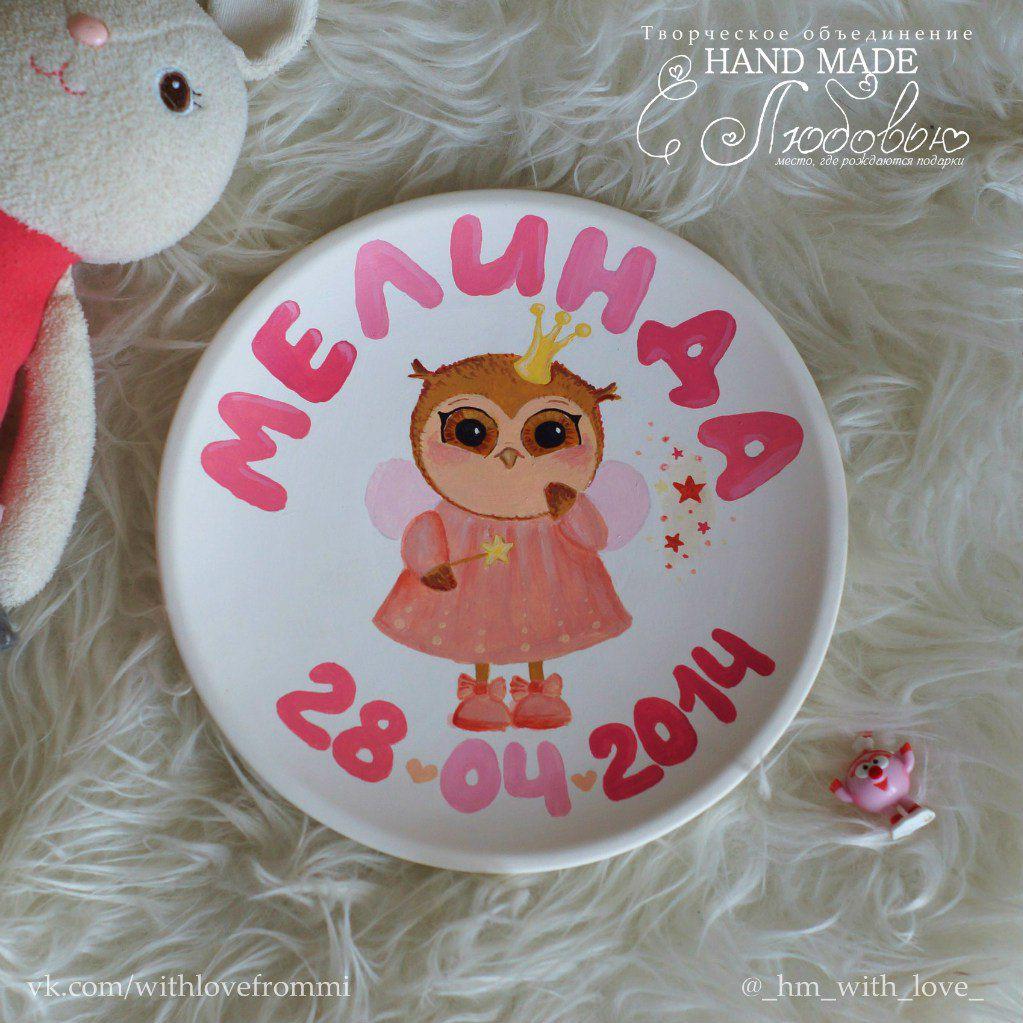 новорожденному тарелки 38неделя 38weeks метрика ярисую artwork росписьпокерамике art росписьвручную рисунок рисунокназаказ керамика тарелочка подарок