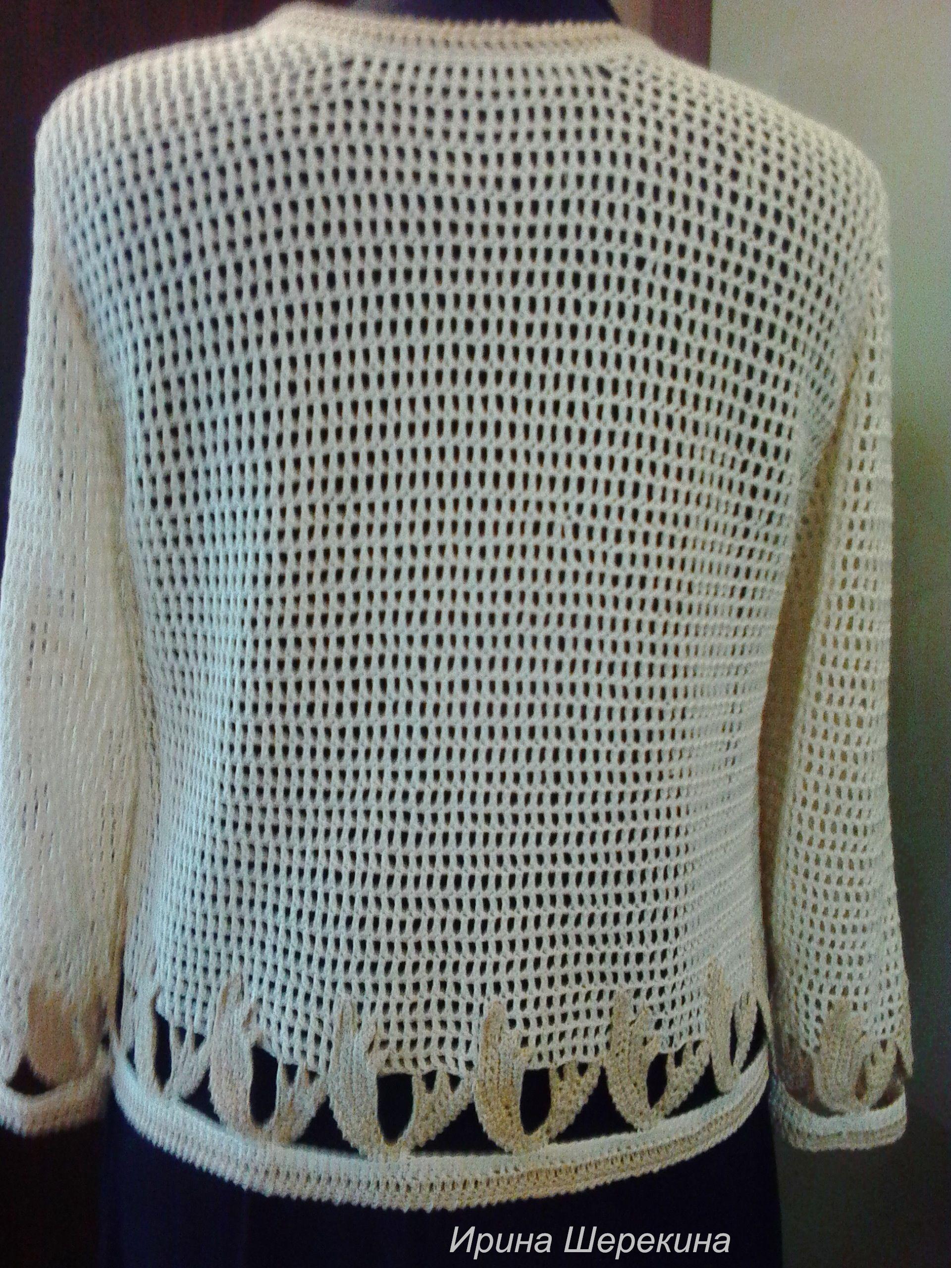 эксклюзивная одежда жакет кардиган вязание блуза кружево винтаж оригинальная кофта юбка жилет