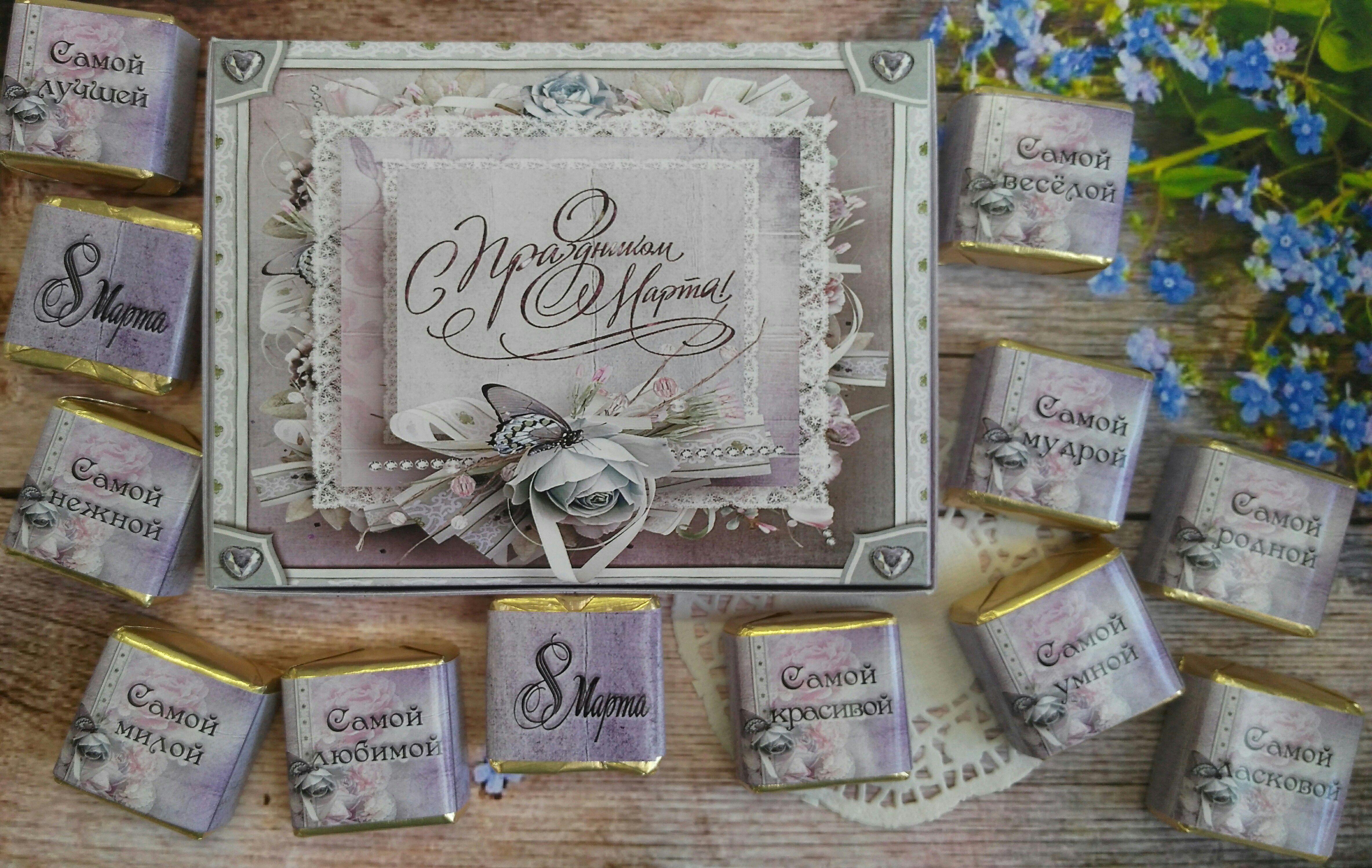 шоколадныйнабор ручнаяработа букетназаказ память тольятти чтоподарить мужскойподарок праздник сувенир шокобокс шоколад подарок lilid своимируками