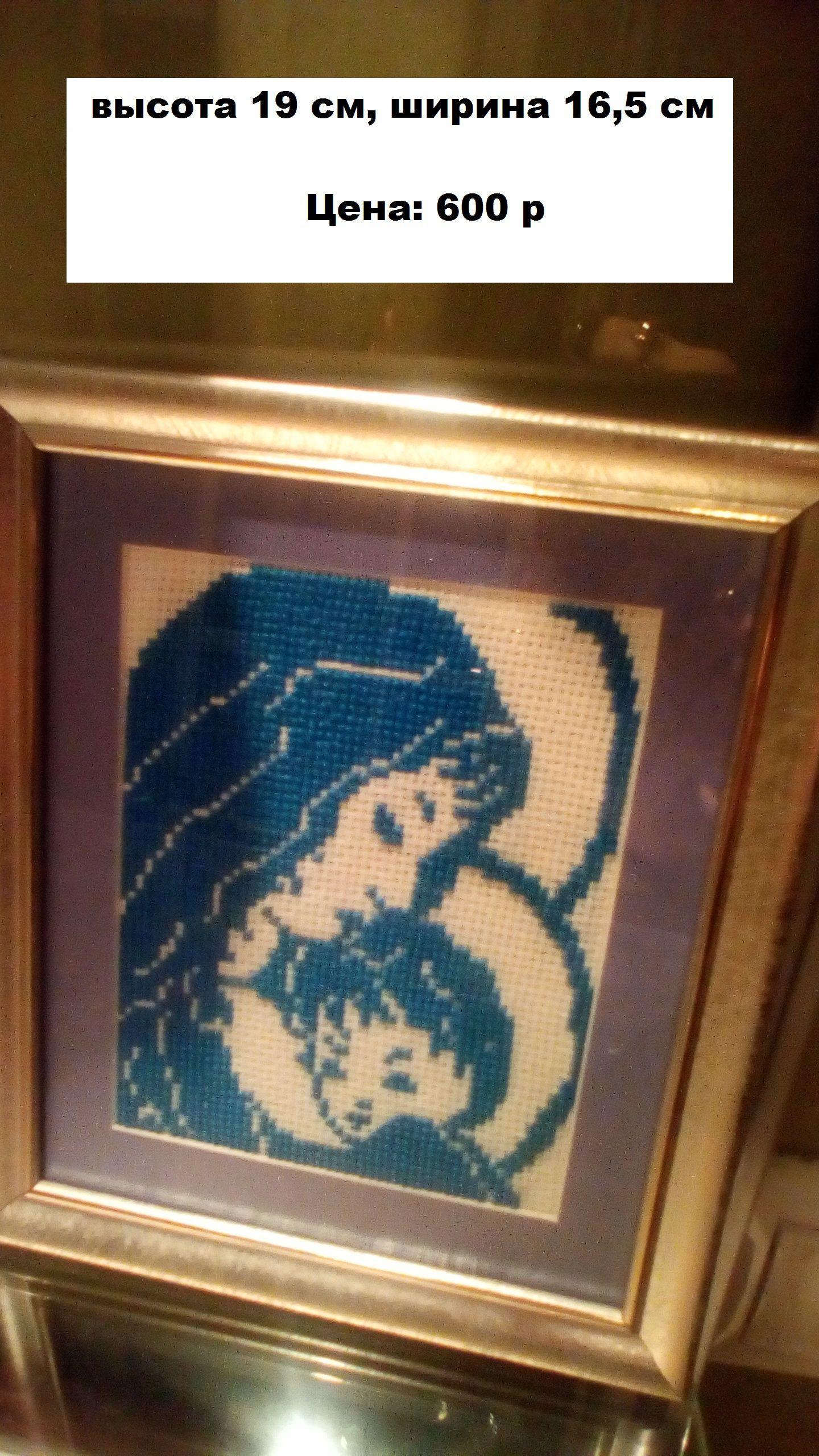 сувенир икона вышивка ручная крест работа подарок счетный