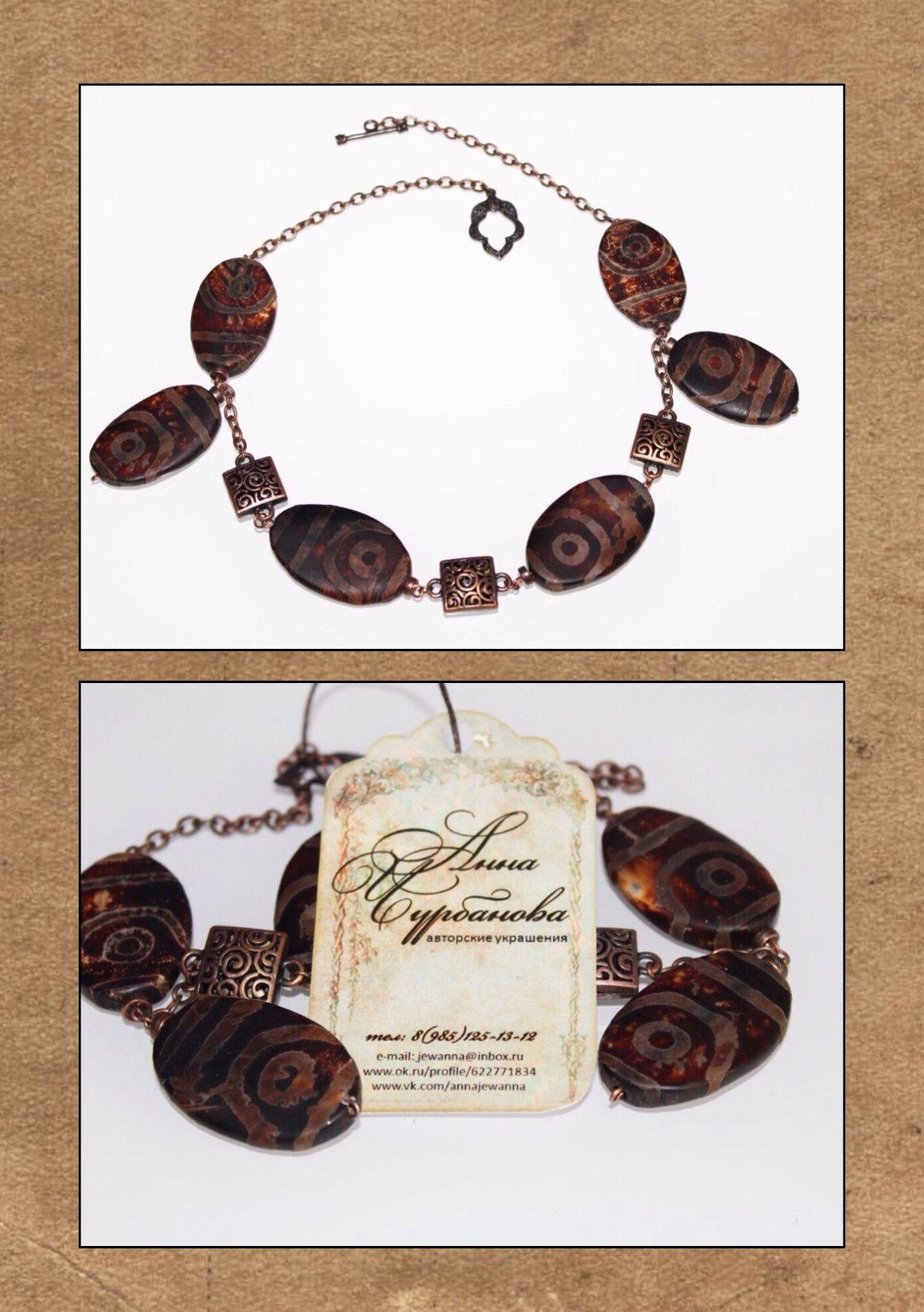 колье ручнаяработа агат дляженщин handmade украшения подарки