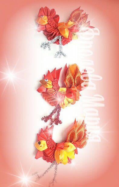 символ2017года красноярск 2017 подарокнановыйгод канзаши handmade елка праздник магнит дедмороз новыйгод новогодниеукрашения