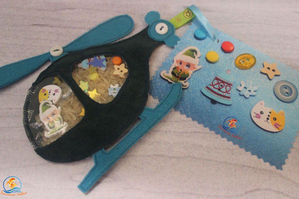 искалочка искалочкаигрушка машинкаразвивашка игрушкавертолет игрушка мелкаямоторика развивашка развитие длядетей подарок