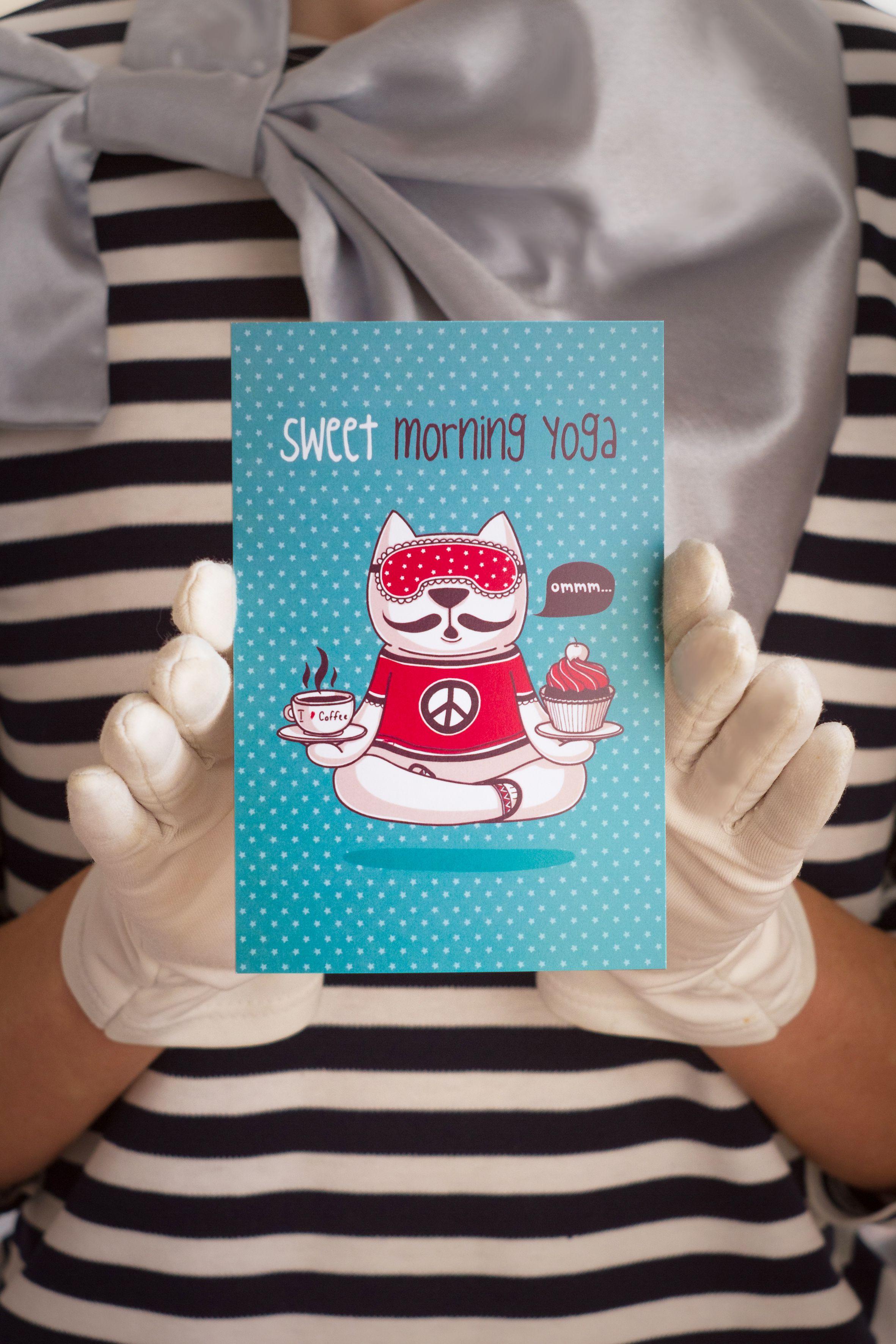 знаквнимания morning сюрприз sweet yoga открытка подарок