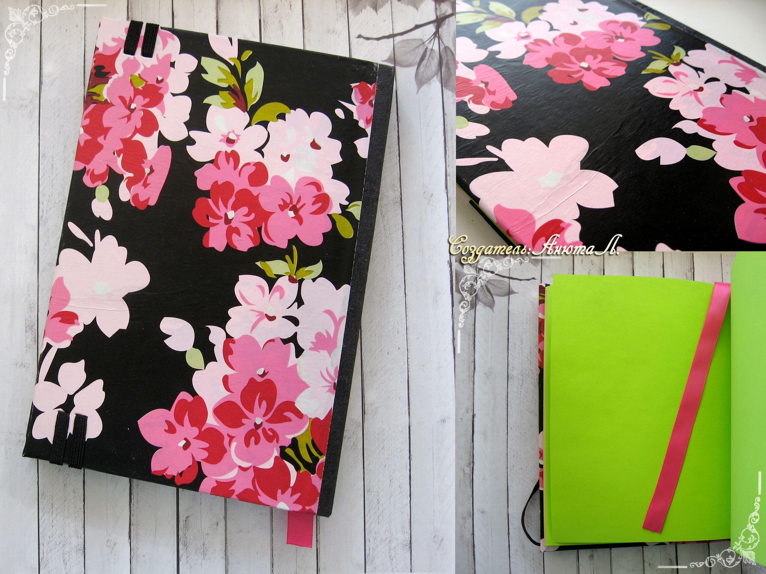 личныйдневник сакура вишня notebook блокнот