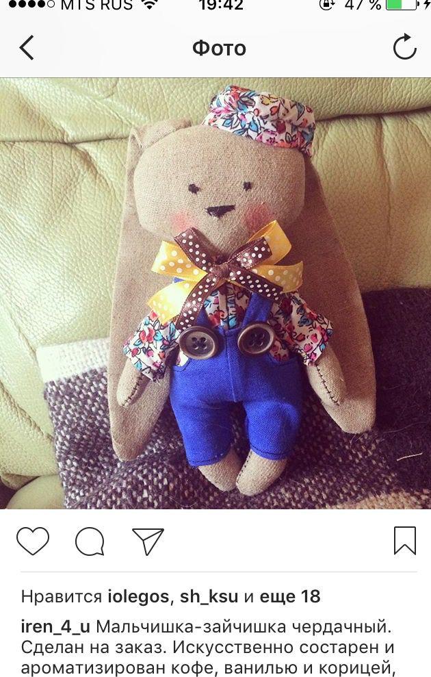 шьюигрушки ручнаяработа безфильтов куклытильда вкуснопахнет лучшийподарок куклы
