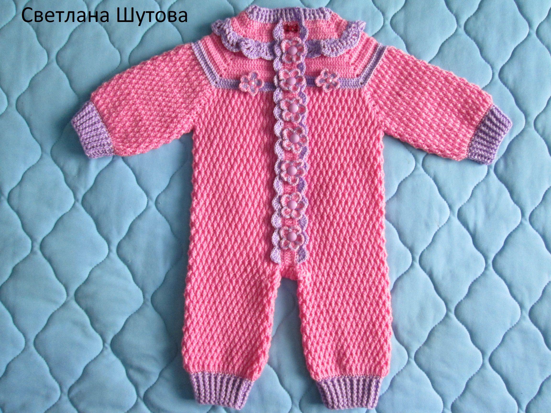 ручнаяработа дети вязание новорождённым комбинезон одежда крючком