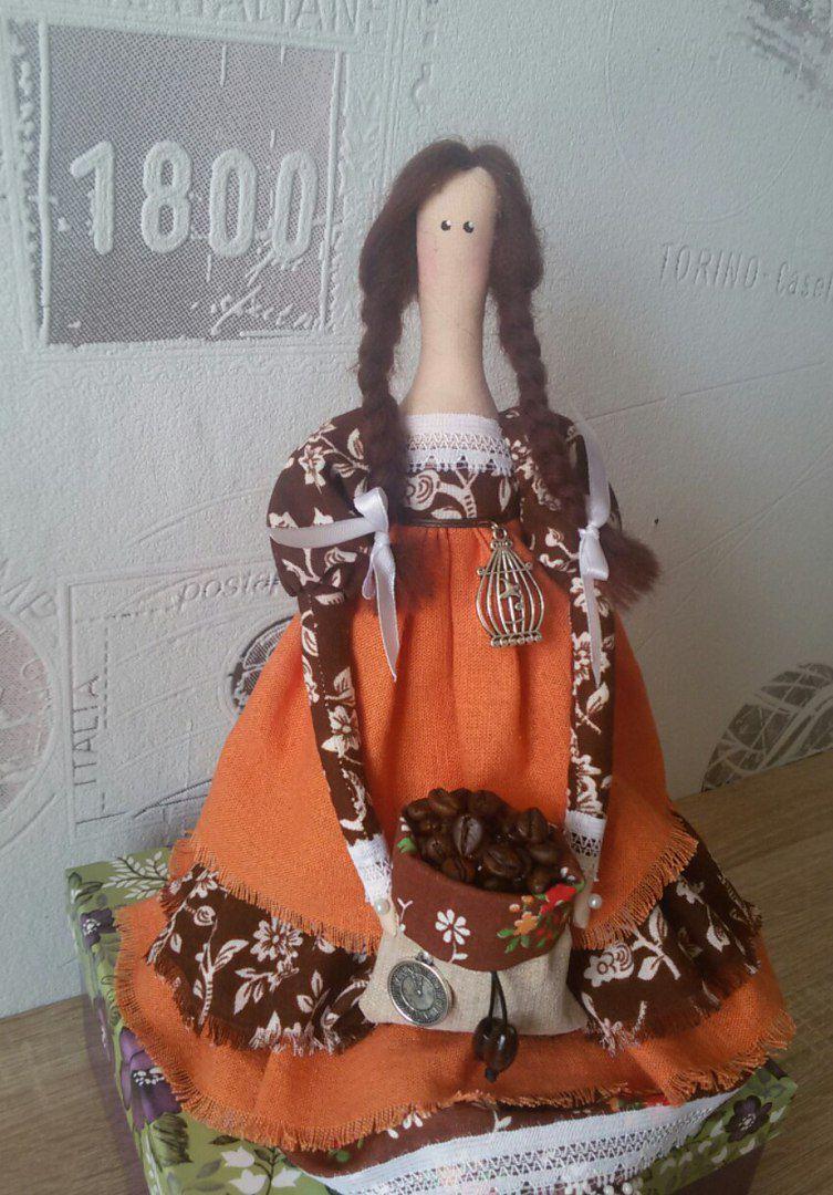 кофе подарок тильда кукла