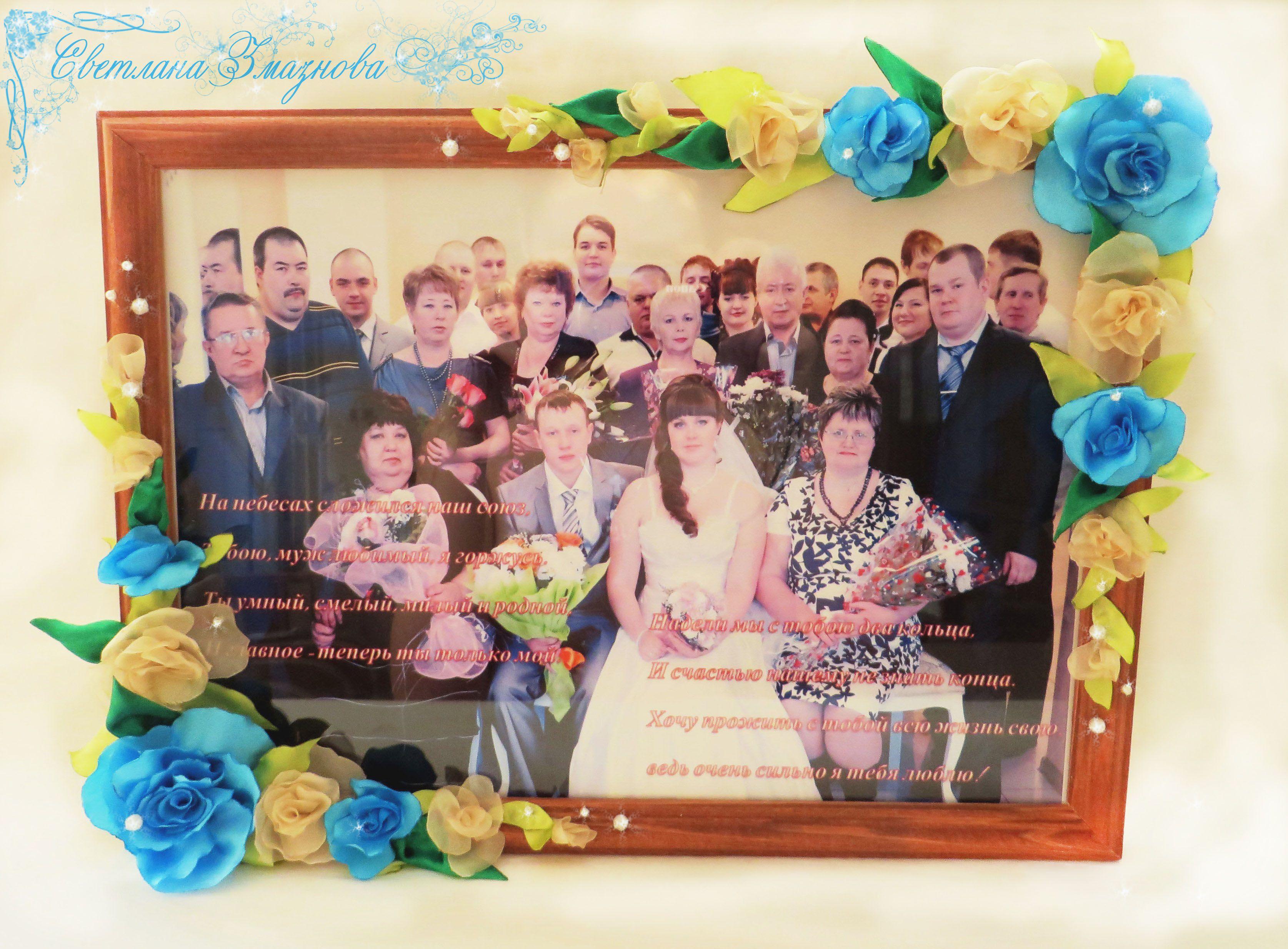 излент рамки изткани фото ручная декор интерьер работа подарок