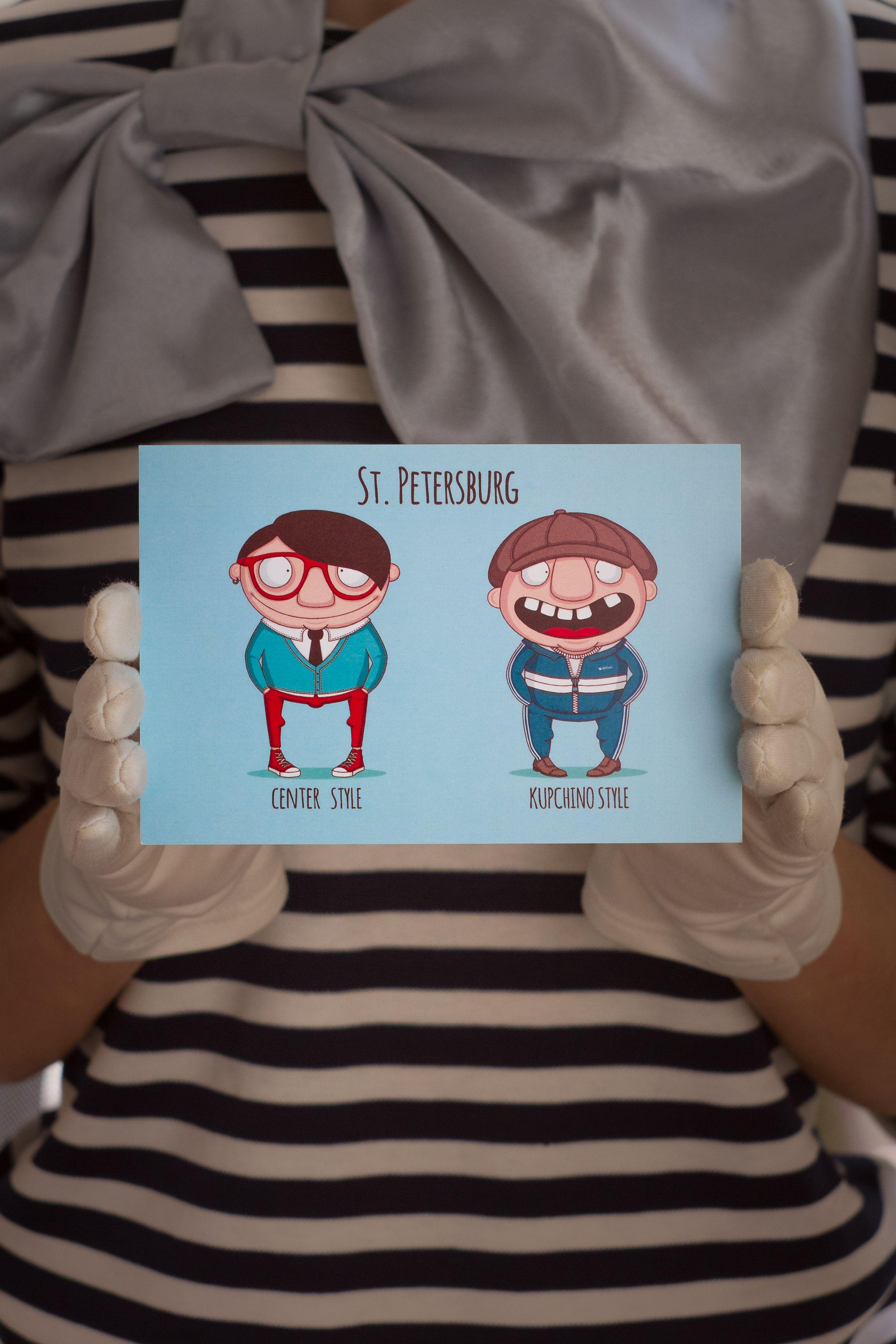 знаквнимания сюрприз открытка подарок