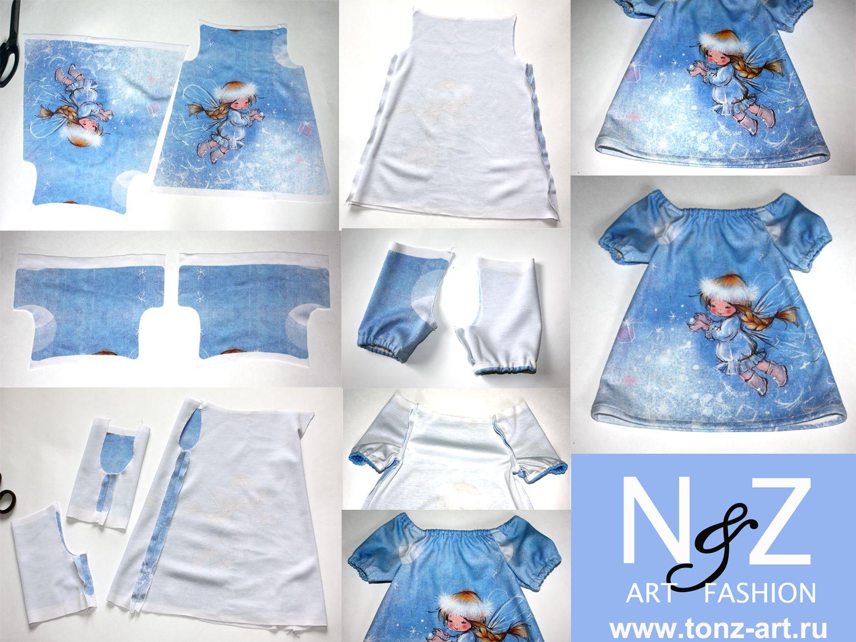 голубое девочке простой фея новогоднее мастеркласс детское платье