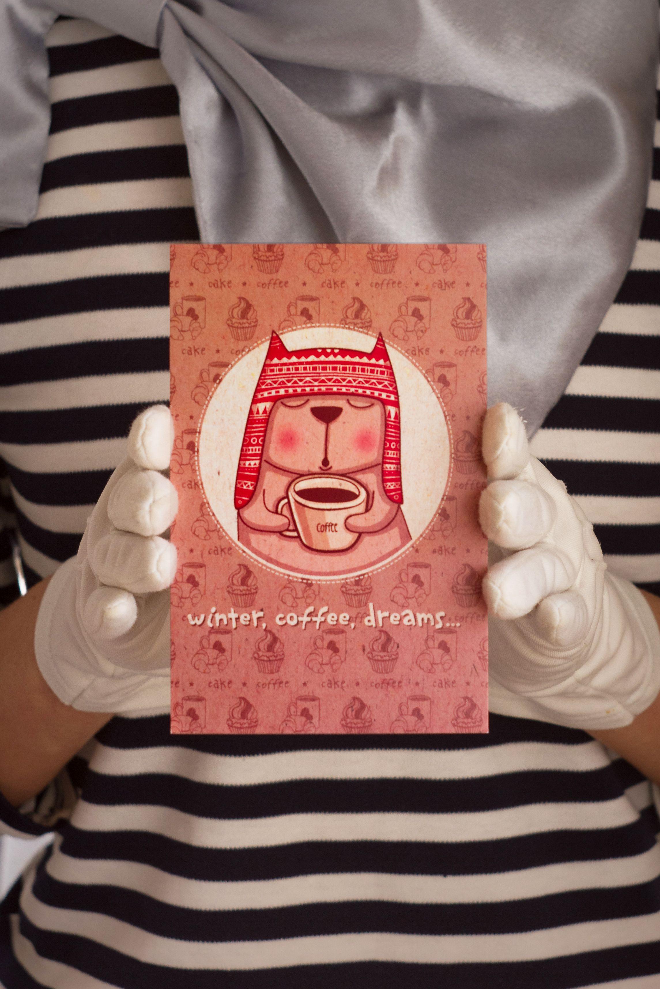 подарок зима кофе сюрприз знаквнимания открытка winter cofe dreams мечты