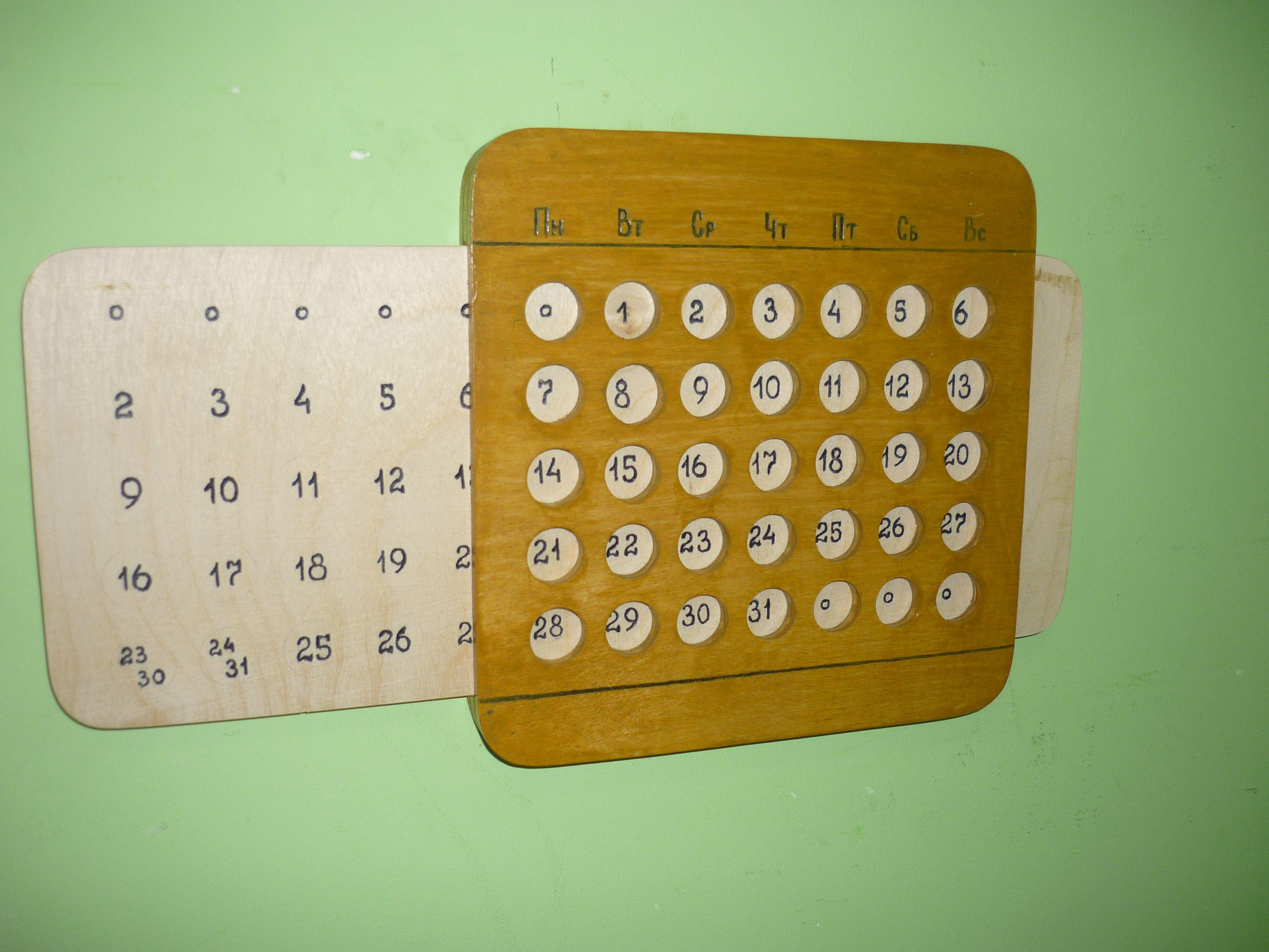 дома работа ручная для интерьер дизайн календарь дерево подарки