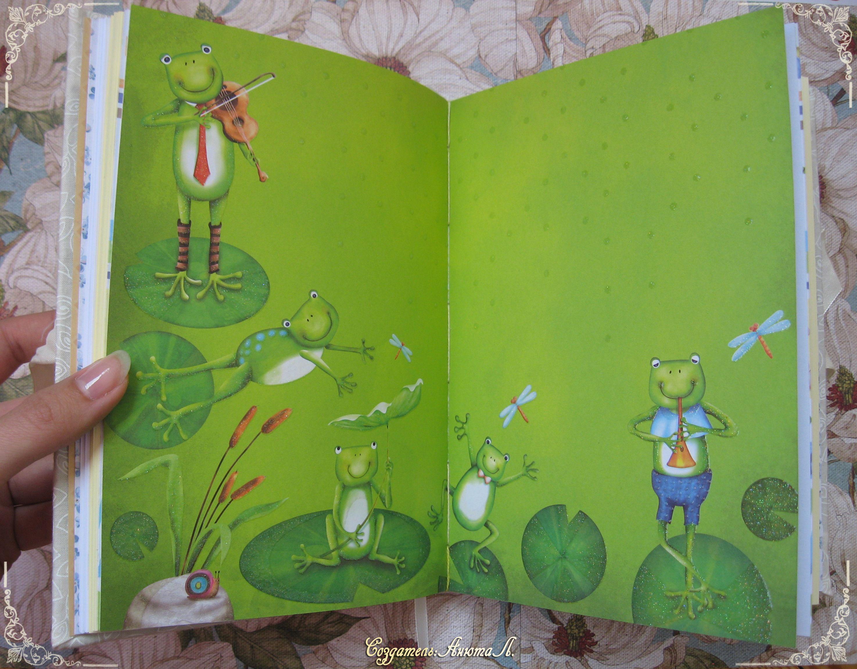 маминдневник блокнот мама малыш бэбибук записнаякнижка подарок