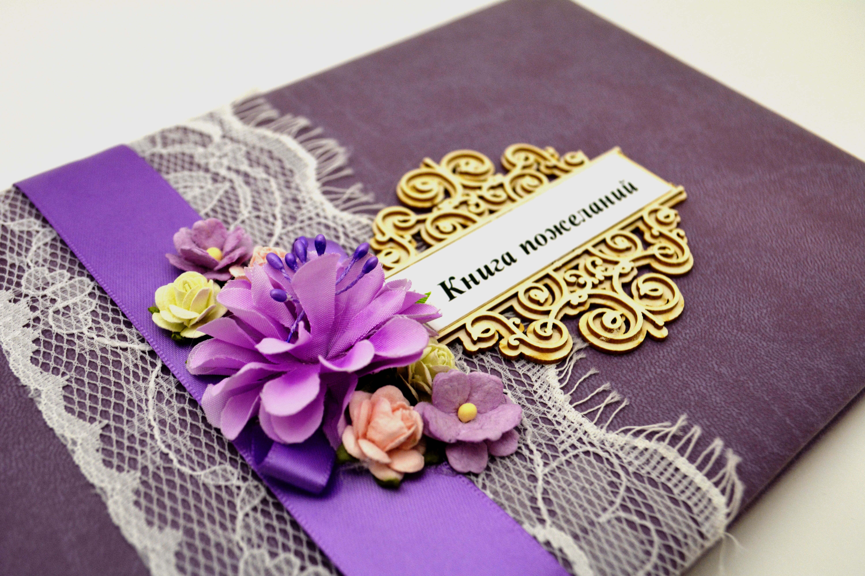 жених книга бутылки счастье аксессуары коробочки невеста молодожены пожеланий открыткисвадебные свадьбасвадебные бокалысвадебные подарки свадьба денежного