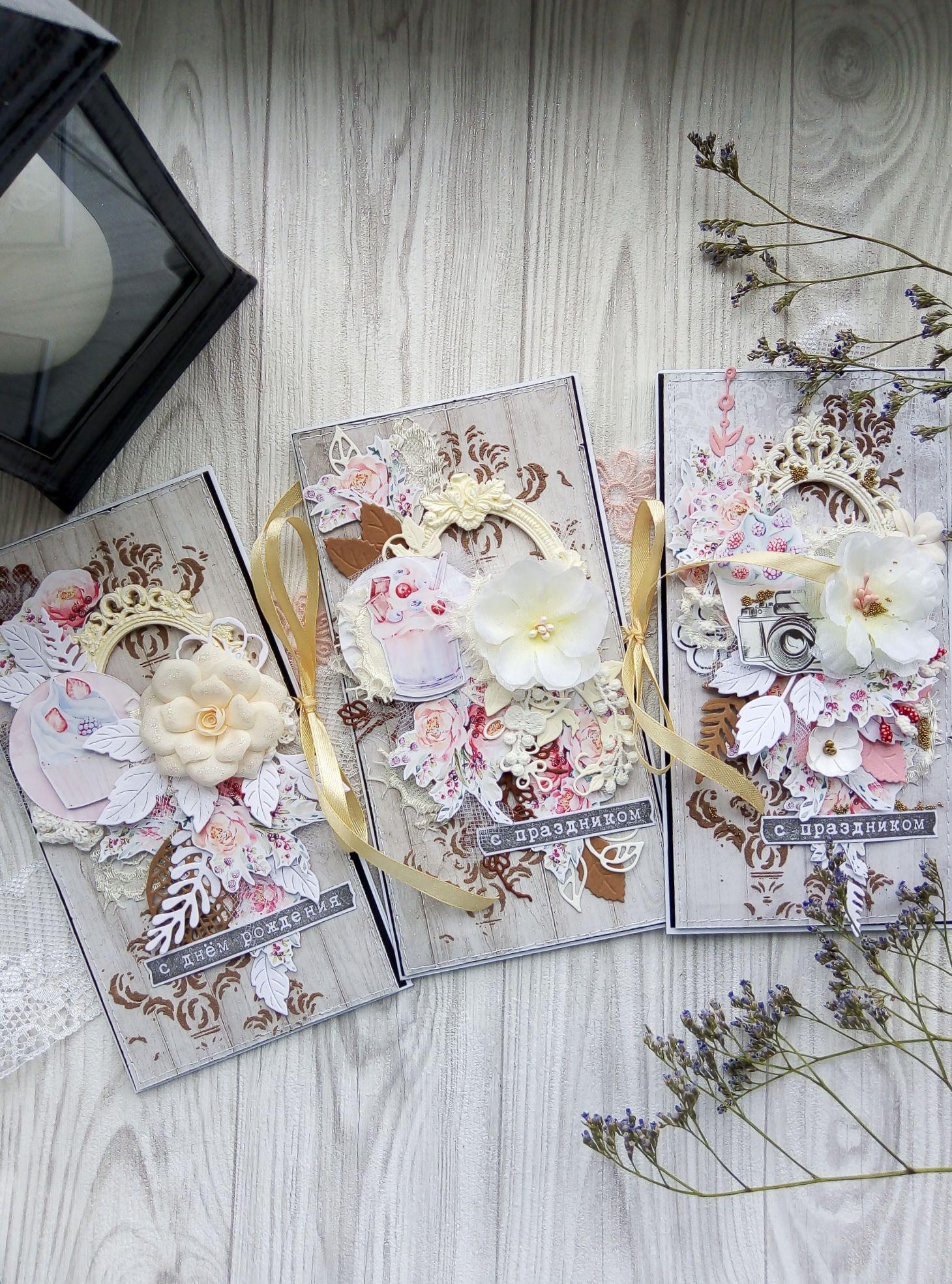 праздник открытка подарок нежность