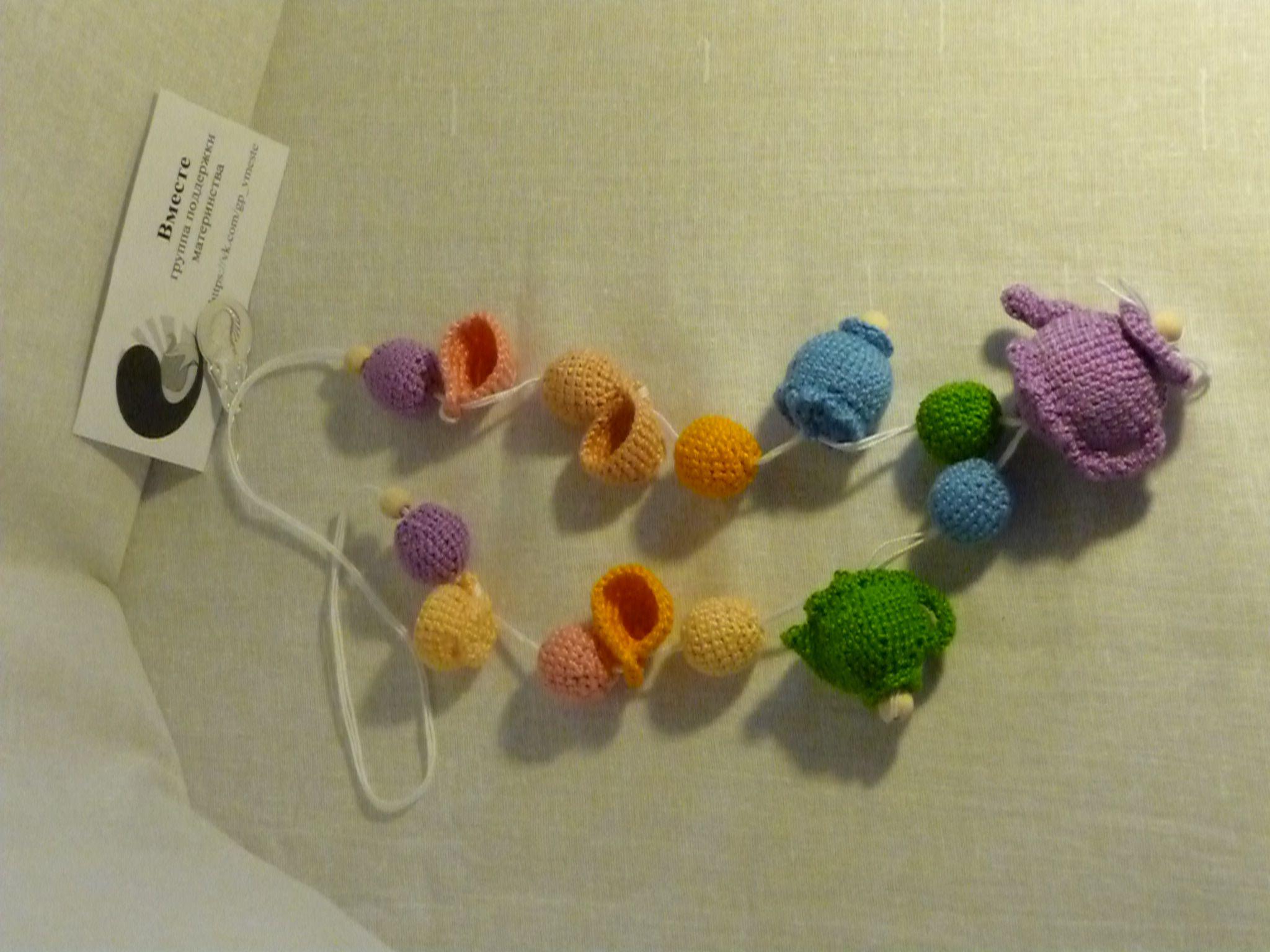 грудничку слингобусы посуда мамабусы маме