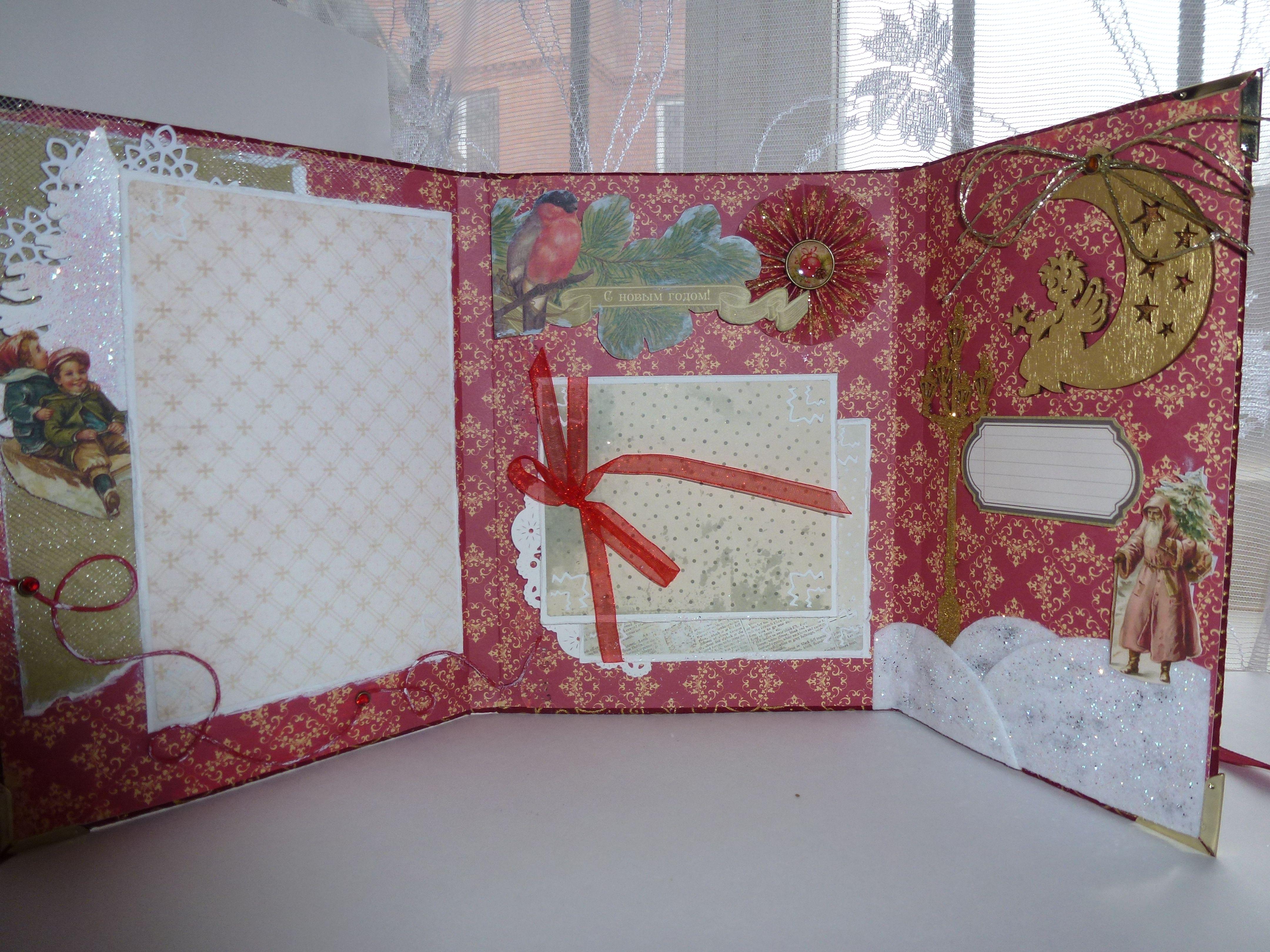 скрапбукинг год новый фото открытка подарок