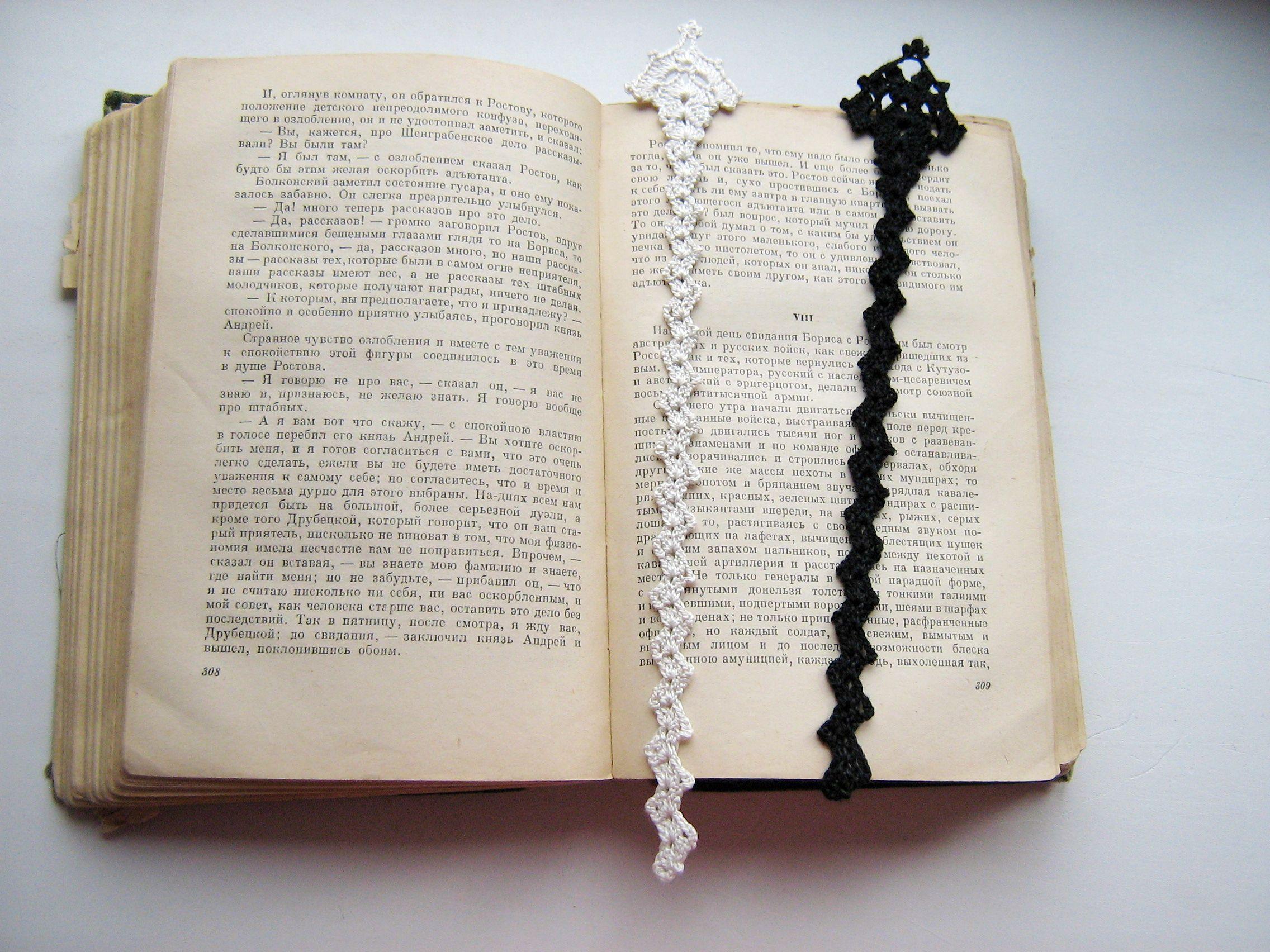 книги винтаж закладка вязание